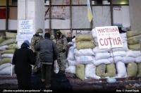Ukraina w polskiej perspektywie. - kkw 75 - 18.02.2014 - ukraina 023